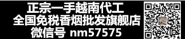 厂家一手货源直销茅台五粮液剑南春,诚招广大代理商加入我们