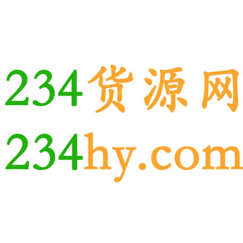 58微商货源网微信缩略图