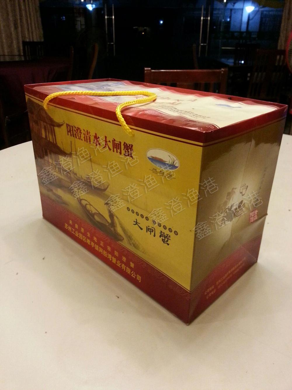 这是第7张阳澄湖大闸蟹招商加盟,招各类网店微商代理的货源图片