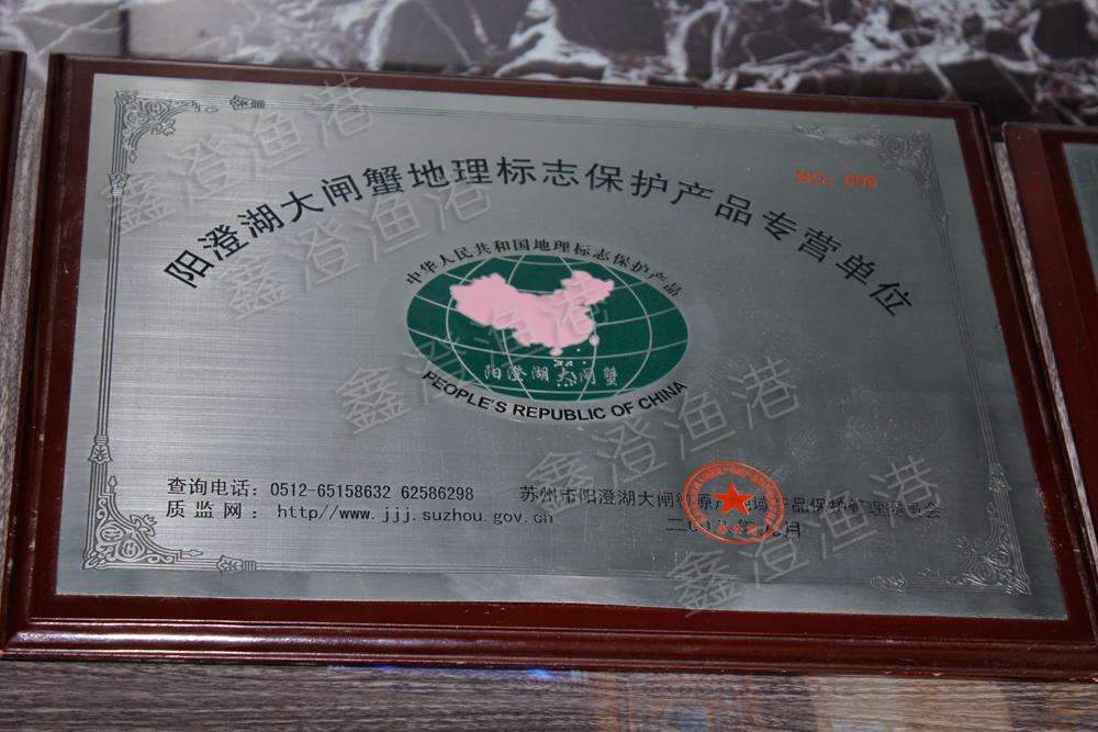 这是第8张阳澄湖大闸蟹招商加盟,招各类网店微商代理的货源图片