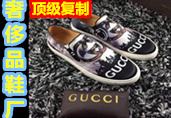 非凡鞋厂工厂自销奢侈品鞋大牌男女鞋招代理