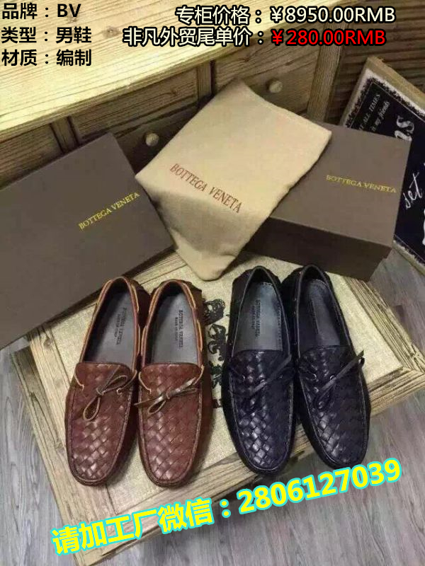 这是第1张非凡鞋厂工厂自销奢侈品鞋大牌男女鞋招代理的货源图片