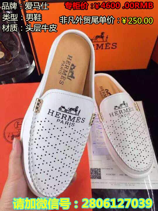 这是第5张非凡鞋厂工厂自销奢侈品鞋大牌男女鞋招代理的货源图片