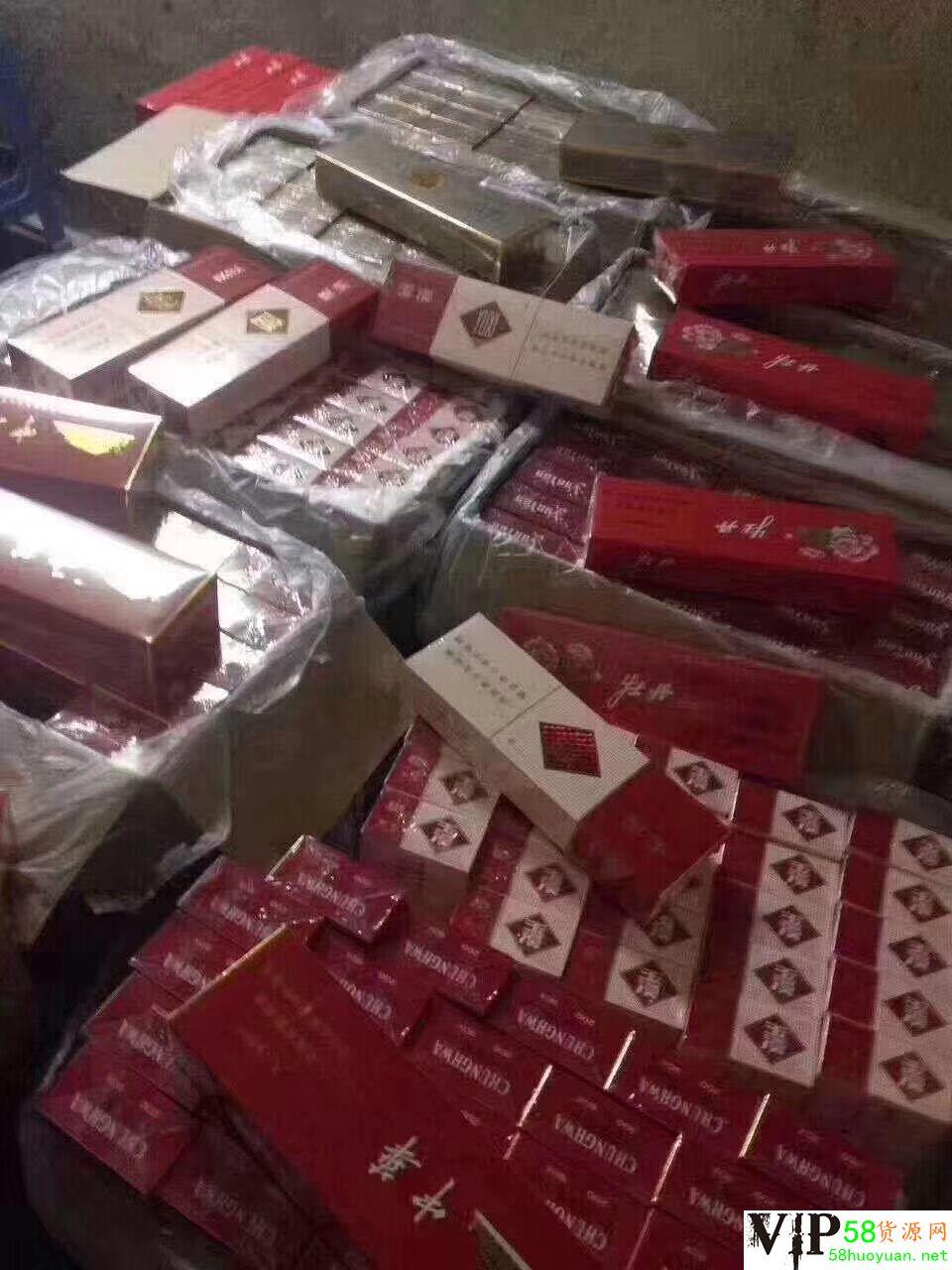 这是第1张云霄香烟一手微商,出口香烟批发,香烟厂家直供,各种国内外香烟货源的货源图片