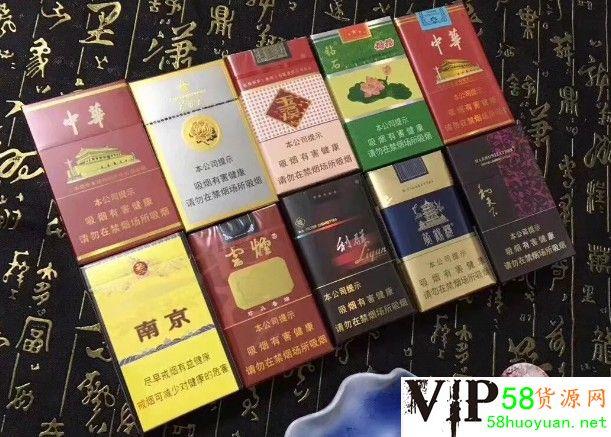 越南代工烟草批发,一手货源厂家直销,招微商代理货源的封面大图