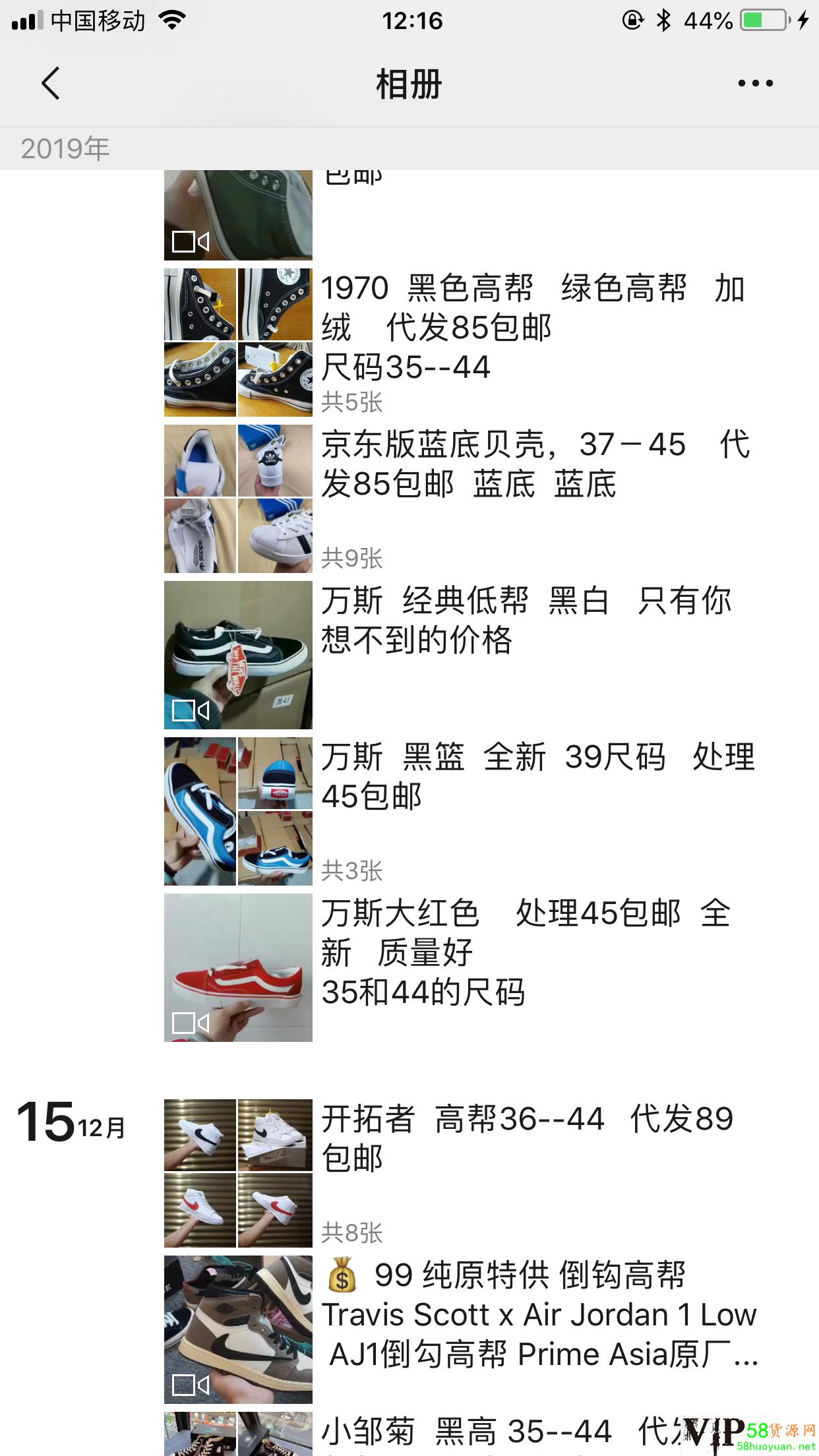 这是第6张匡威  万斯各种爆款厂家直销 保证全网最低价的货源图片