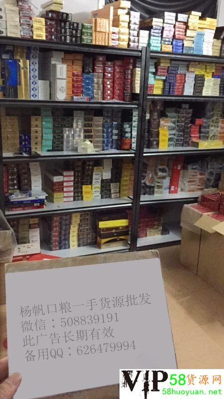 这是第2张正品香烟批发出口香烟一手货源爆珠雪茄批发的货源图片
