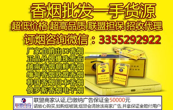 正品香烟一手货源免税香烟专供出口香烟,正品外烟,雪茄货源的封面大图