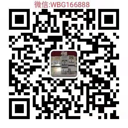 南粤机场免税店香烟货源,正品一手香烟批发爆珠烟货源的二维码