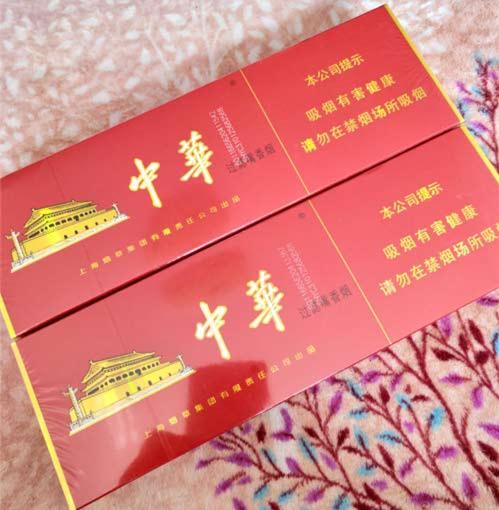 福建云霄精仿烟价格表,漳州云霄香烟一手货源,怎么在云霄网上买烟