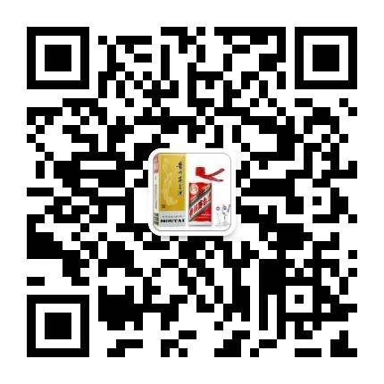 精仿飞天茅台,五粮液,剑南春,国窖1573货到付款