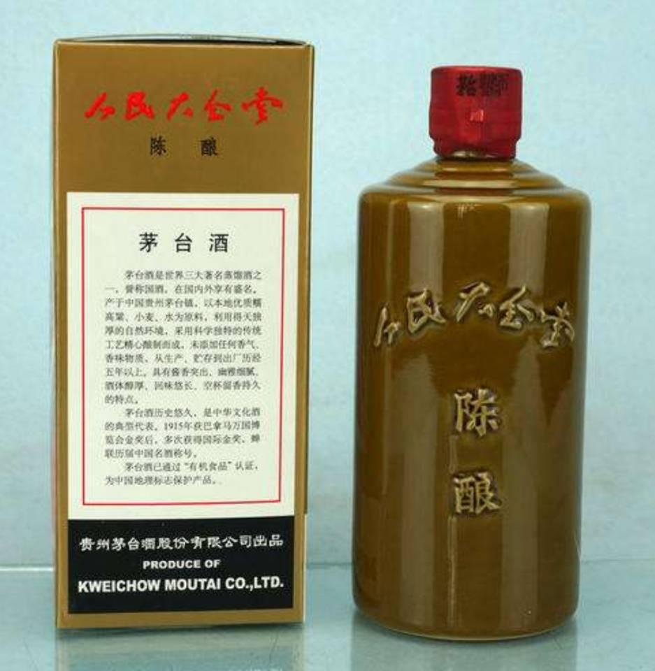 这是第3张精仿飞天茅台,五粮液,剑南春,国窖1573货到付款的货源图片