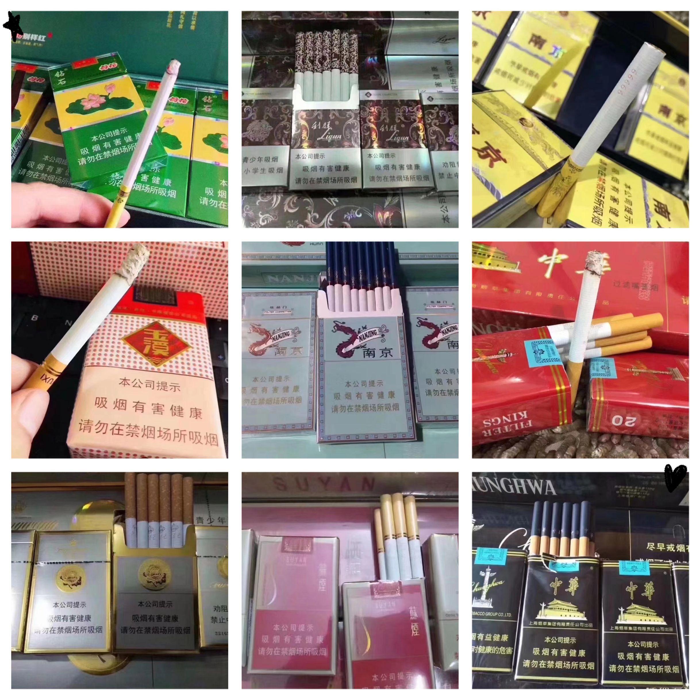 烟草批发厂家代理,诚信香烟批发总仓,香烟微商一手货源