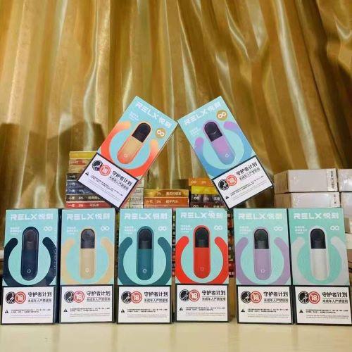 悦刻柚子电子烟代理一件代发,yooz代理厂家一手货源,yooz代理价格表拿货价