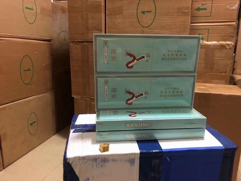 这是第1张广西越南代工香烟一手货源批发代理厂家直销,越南烟微商微信代理的货源图片