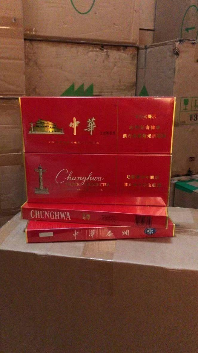 这是第4张广西越南代工香烟一手货源批发代理厂家直销,越南烟微商微信代理的货源图片
