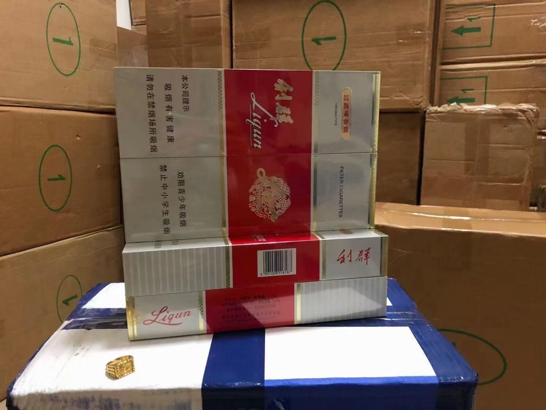 这是第7张广西越南代工香烟一手货源批发代理厂家直销,越南烟微商微信代理的货源图片