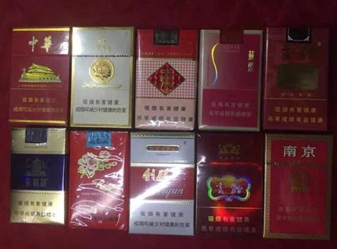 高仿中华烟货源,云霄香烟一手货源批发代理,福建云霄精仿烟价格表