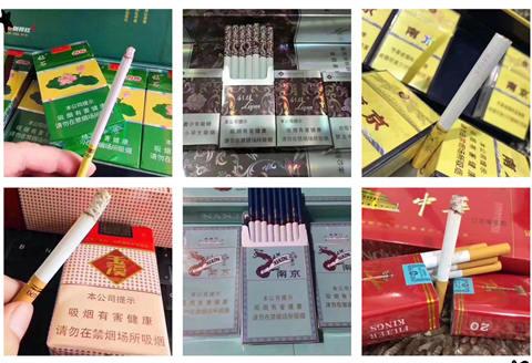 低价香烟批发,云霄香烟一手货源总仓批发,云霄一手货源渠道
