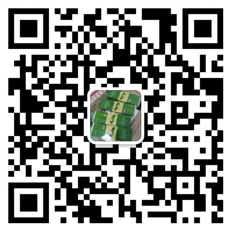 广西越南代工香烟一手货源厂家直销,越南烟批发代理香烟总仓货源的二维码