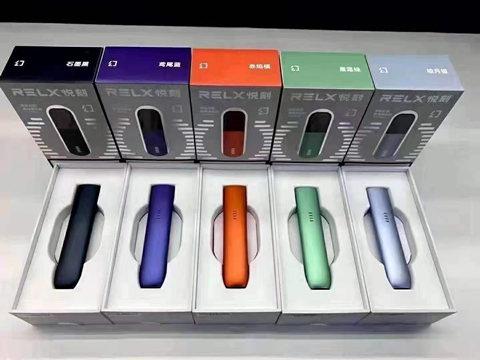 电子烟厂家直销免费招代理,悦刻低价批发货源,悦刻厂家一手代理