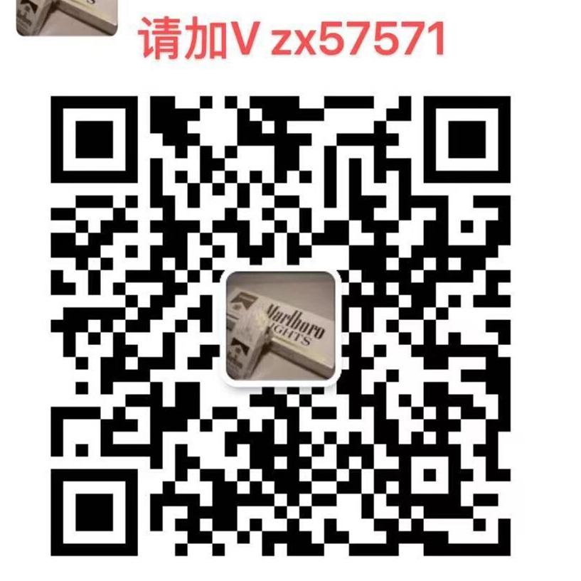免税香烟批发一手货源厂家直销,广西越南代工香烟批发代理货源的二维码