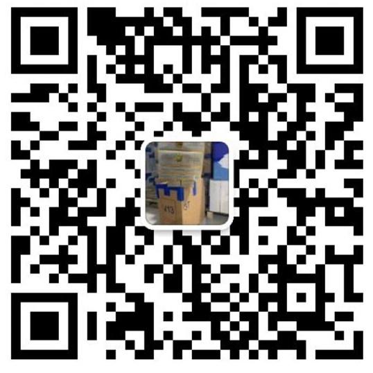 广西越南代工香烟批发厂家一手免费代理,越南香烟批发联系方式货源的二维码